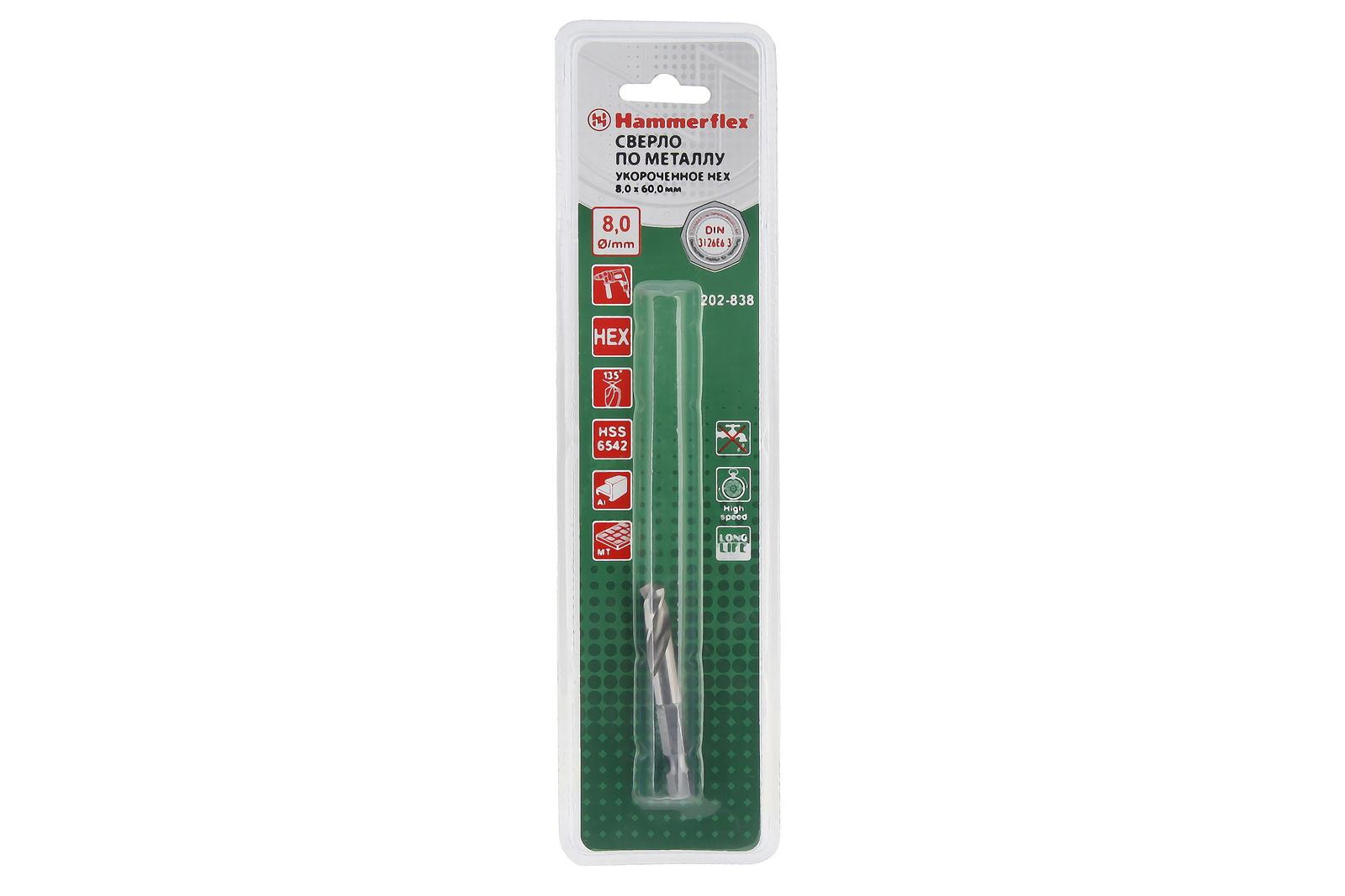 Сверло по металлу Hammer 202-838 dr mt stub 8,0мм*60мм сверло по дереву hammer 202 860 dr wd stub 8 0мм 60мм