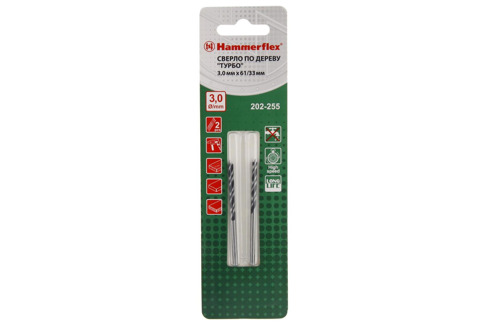 Сверло по дереву Hammer 202-255 dr wd dbl flute 3,0мм*61/33мм (2шт.)