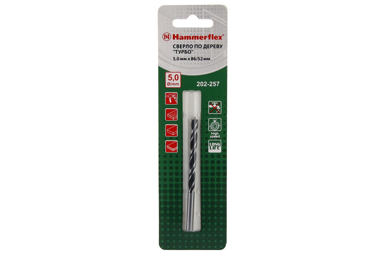 Сверло по дереву Hammer 202-257 dr wd dbl flute 5,0мм*86/52мм