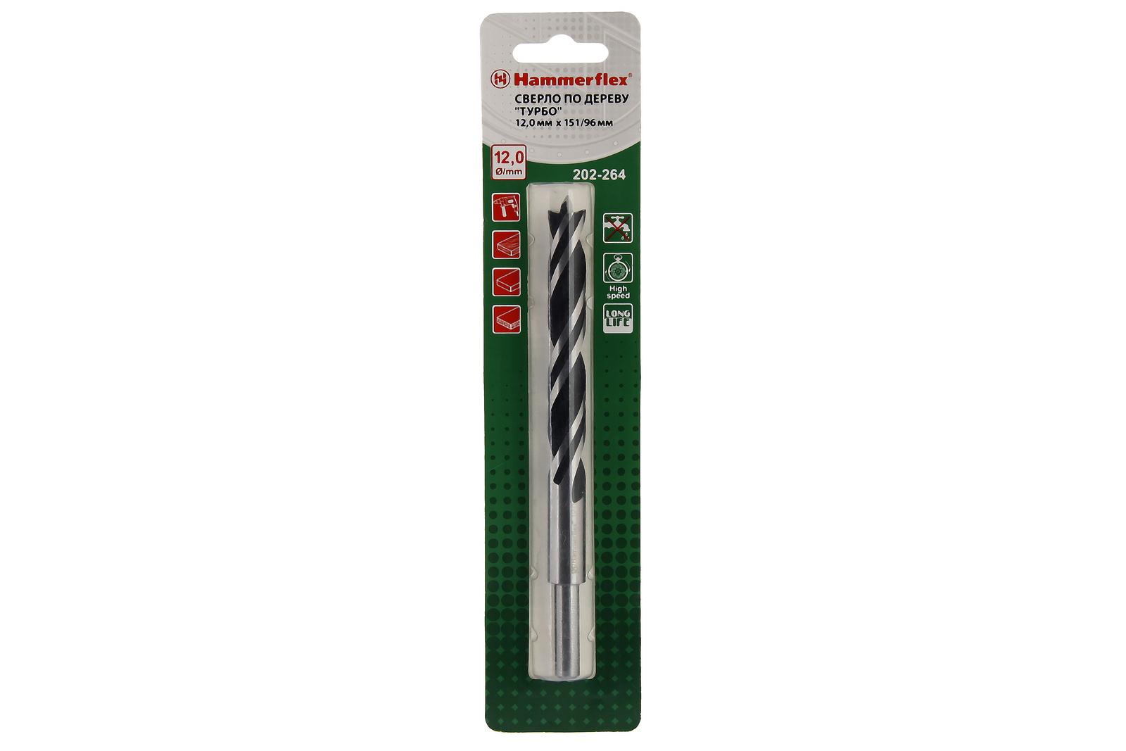 Сверло по дереву Hammer 202-264 dr wd dbl flute 12,0мм*151/96мм цена