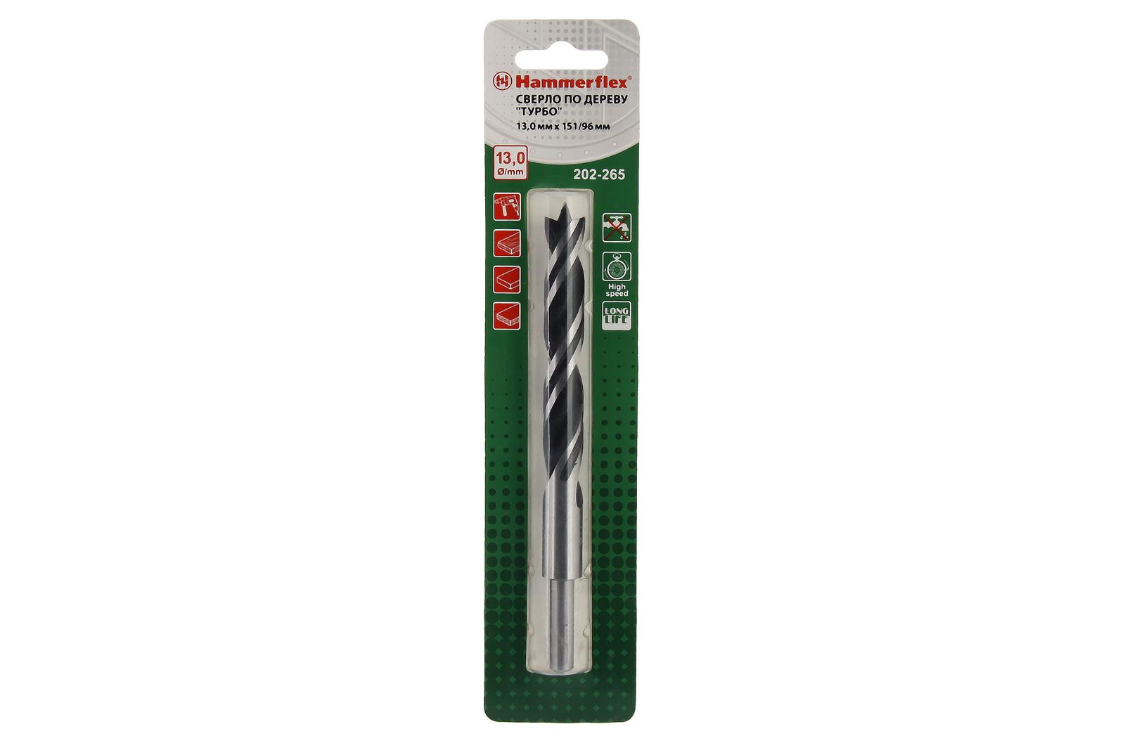 цена Сверло по дереву Hammer 202-265 dr wd dbl flute 13,0мм*151/96мм