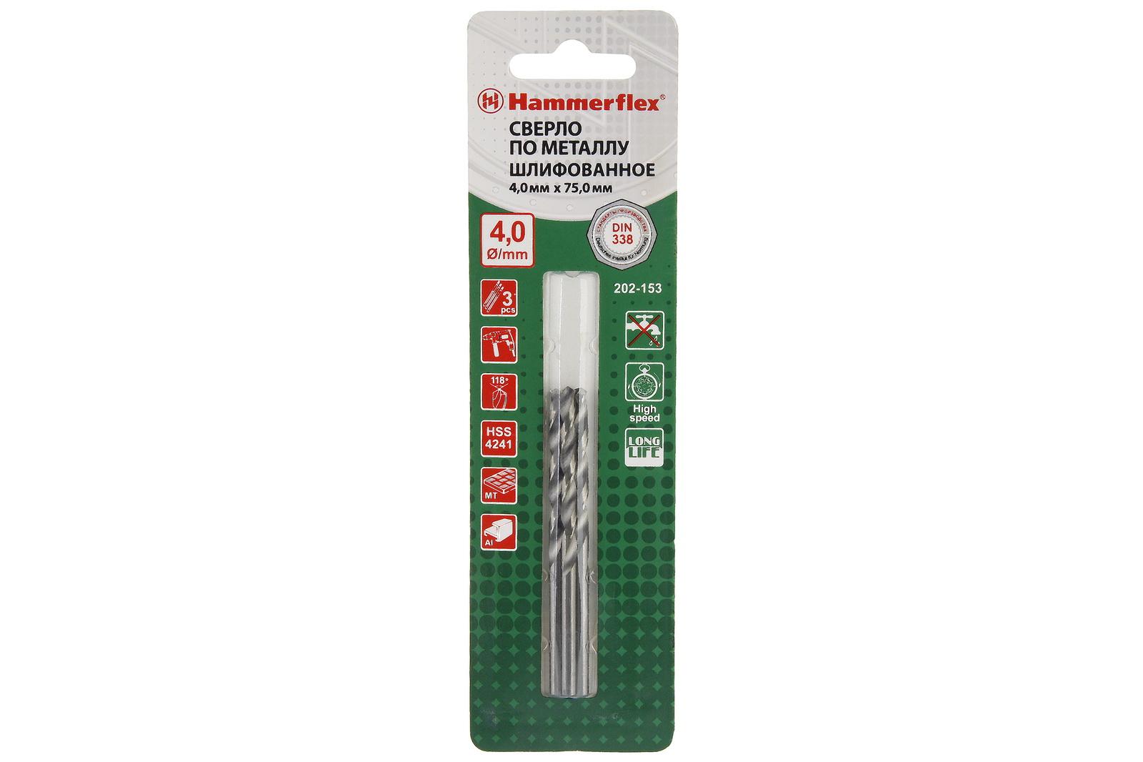 Сверло по металлу Hammer 202-153 dr mt 4,0мм*75 сверло по металлу hammer dr mt 4 0мм 75мм