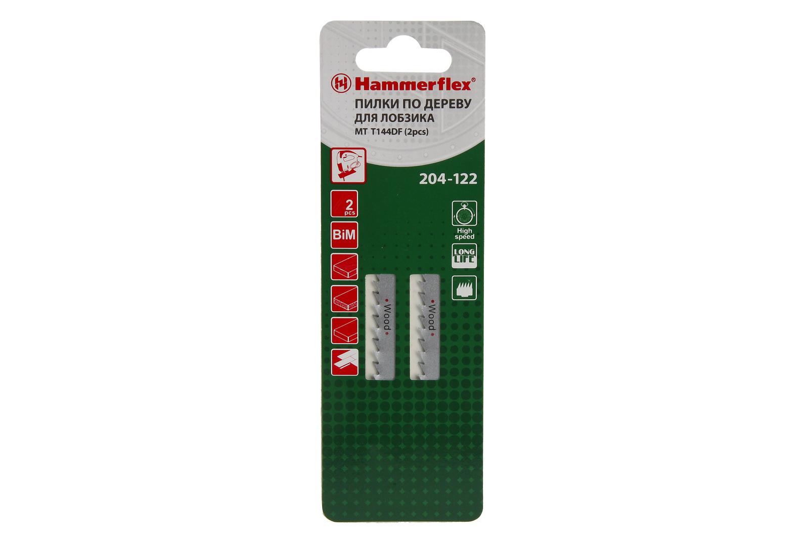 Пилки для лобзика Hammer 204-122 jg mt t144df (2 шт.) пилки для лобзика hammer 204 123 jg wd t301cd 2 шт