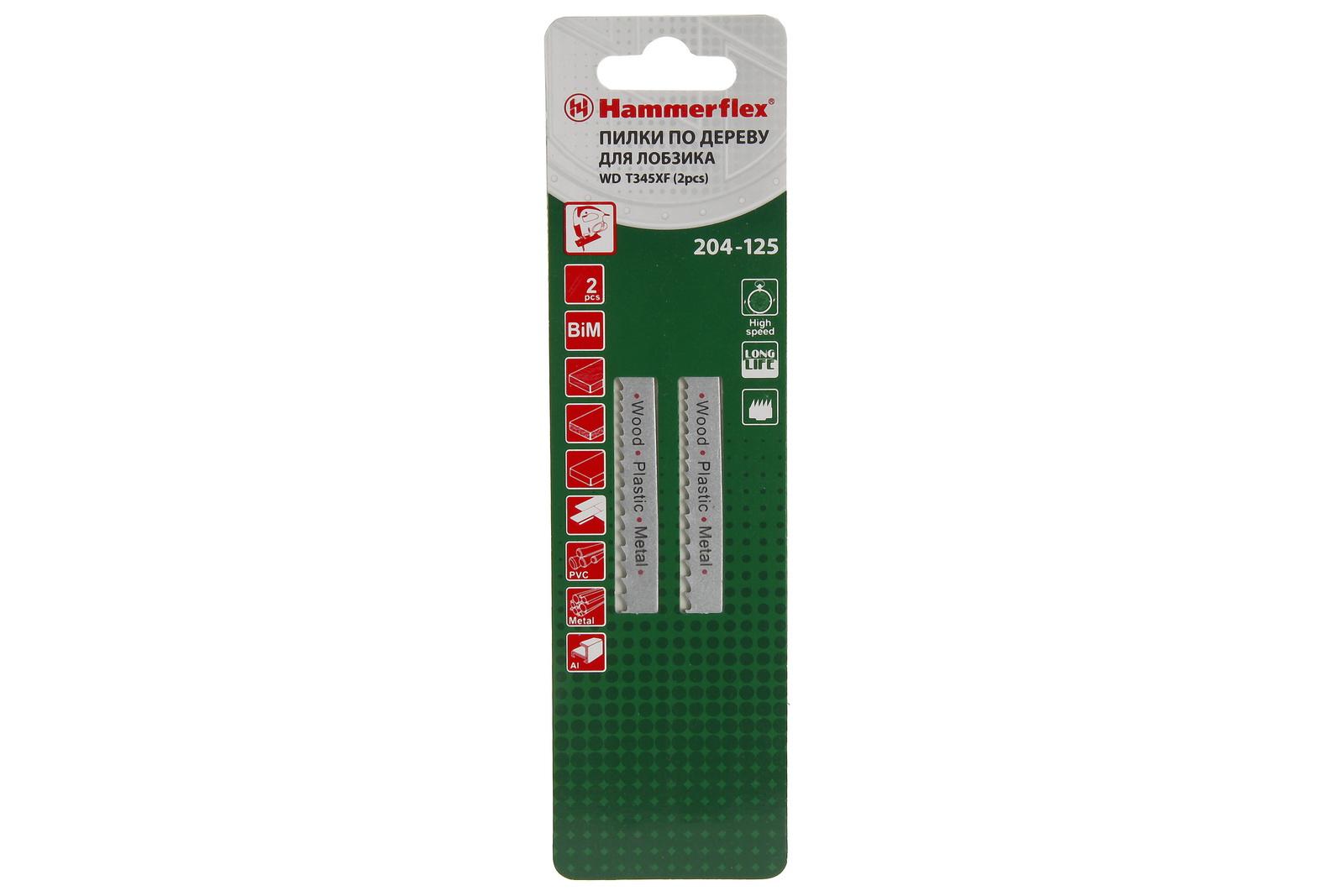 Пилки для лобзика Hammer 204-125 jg wd t345xf (2шт.) пилки для лобзика универсальные t345xf 2 шт 10 70 мм практика стандарт