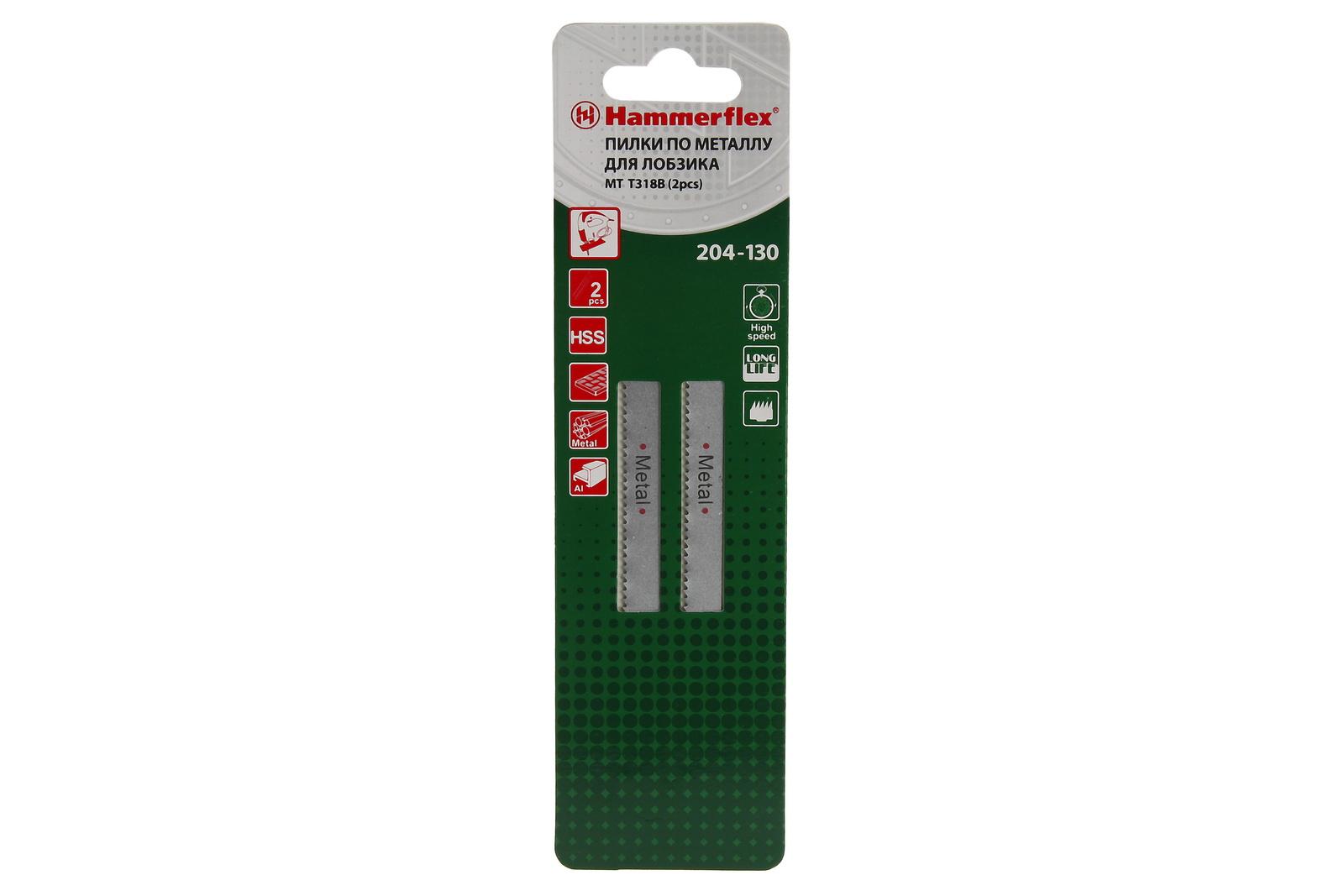 Пилки для лобзика Hammer 204-130 jg mt t318b (2 шт.) пилки для лобзика по металлу для прямых пропилов bosch t118a 1 3 мм 5 шт