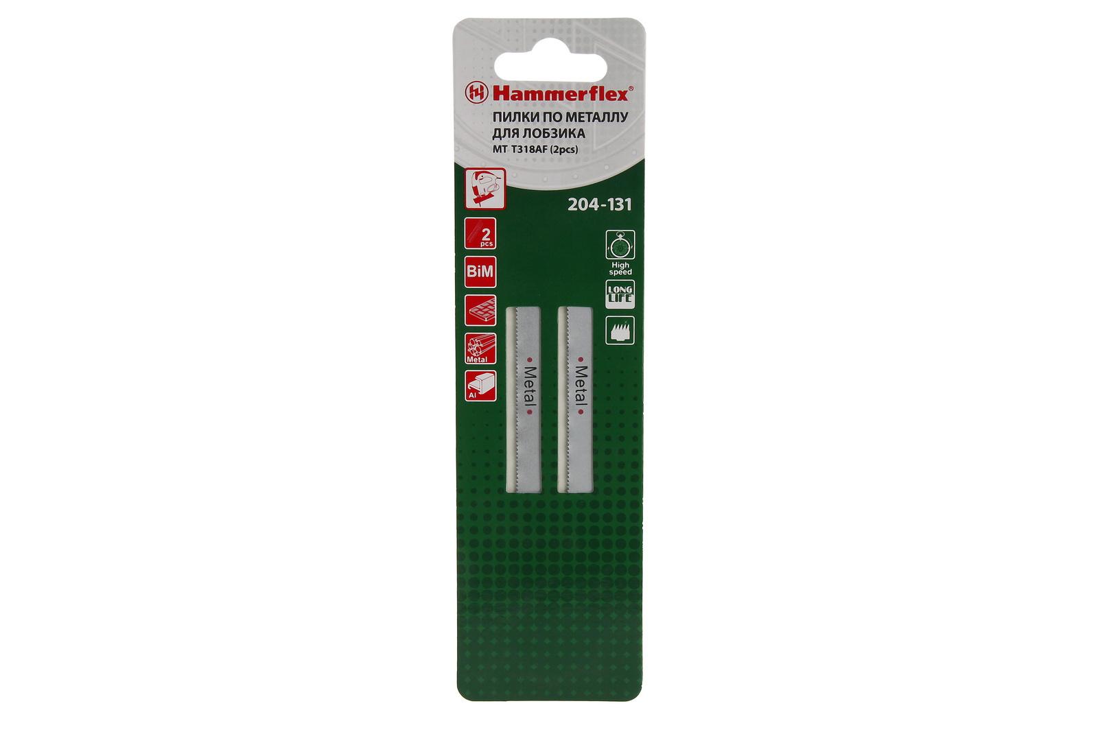 Пилки для лобзика Hammer 204-131 jg mt t318af (2 шт.) пилки для лобзика по металлу для прямых пропилов bosch t118a 1 3 мм 5 шт