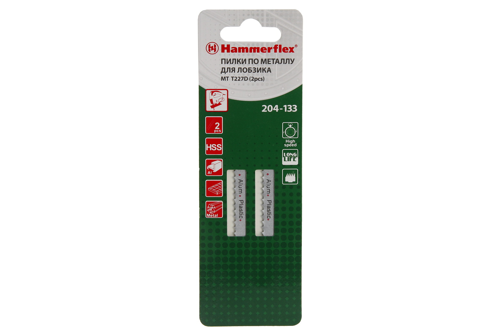 Пилки для лобзика Hammer 204-133 jg mt t227d (2 шт.) пилки для лобзика по металлу для прямых пропилов bosch t118a 1 3 мм 5 шт