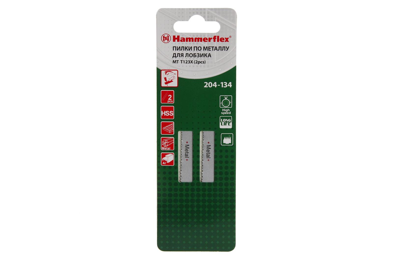 Пилки для лобзика Hammer 204-134 jg mt t123x (2 шт.) пилки для лобзика по металлу для прямых пропилов bosch t118a 1 3 мм 5 шт