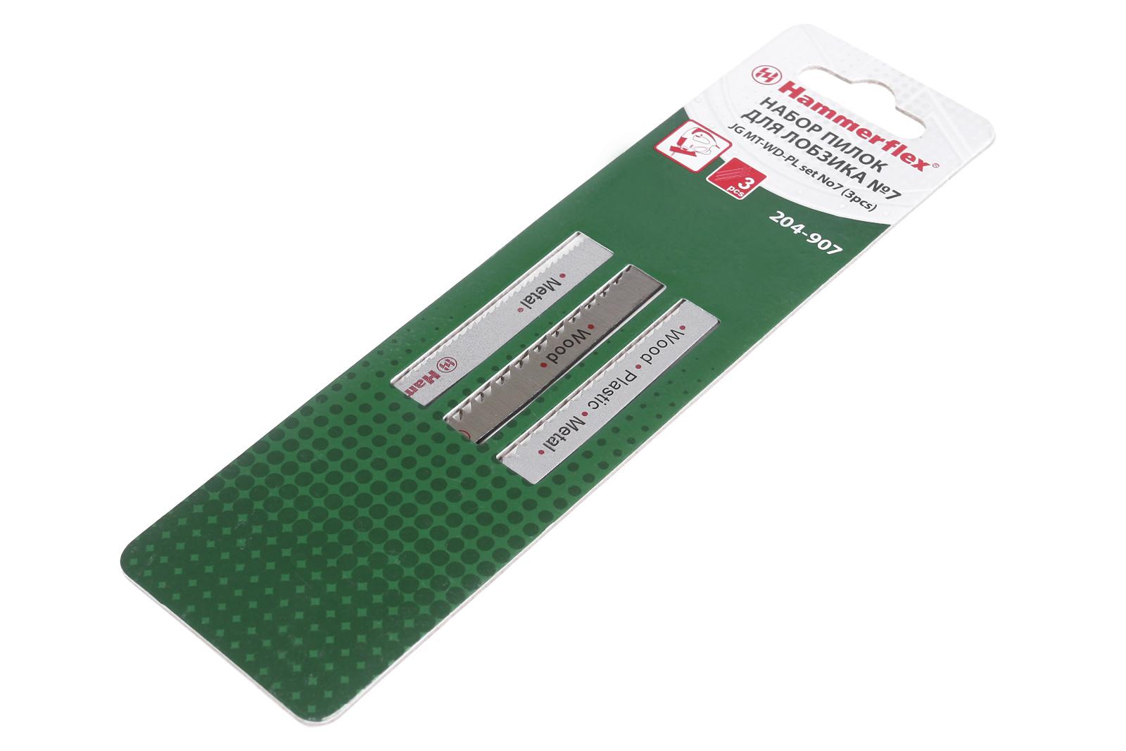 Пилки для лобзика Hammer 204-907 jg mt-pl набор no7 (3шт.)