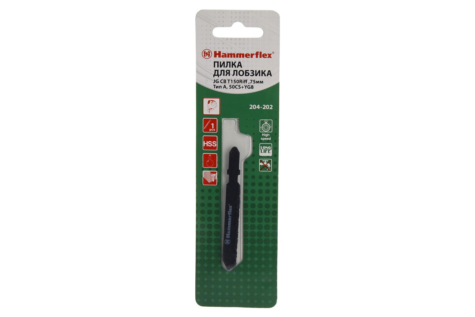 Пилки для лобзика Hammer Jg cb t150riff тип А пилки для лобзика по металлу для прямых пропилов bosch t118a 1 3 мм 5 шт