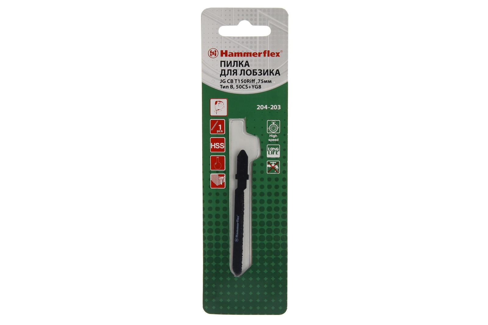 Пилки для лобзика Hammer Jg cb t150riff тип В пилки для лобзика по металлу для прямых пропилов bosch t118a 1 3 мм 5 шт