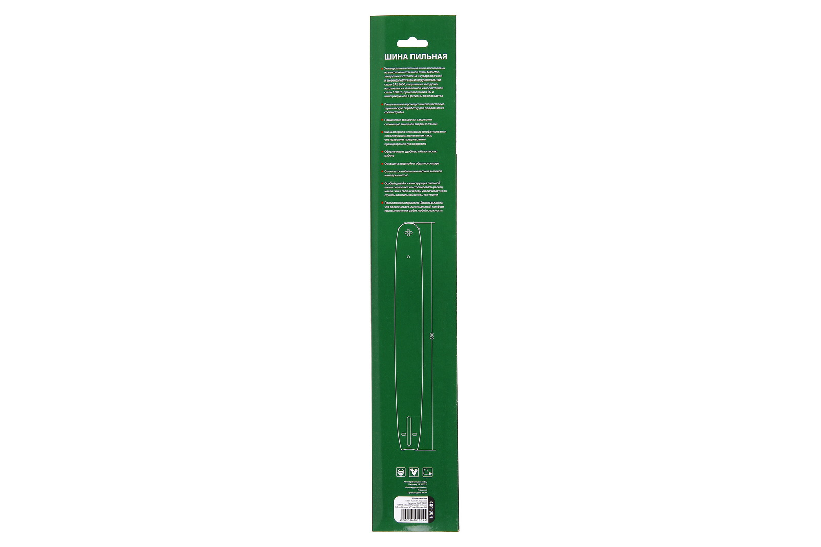 Шина цепной пилы Hammer 401-004 0,325''-1,3 мм-64, 15 дюймов