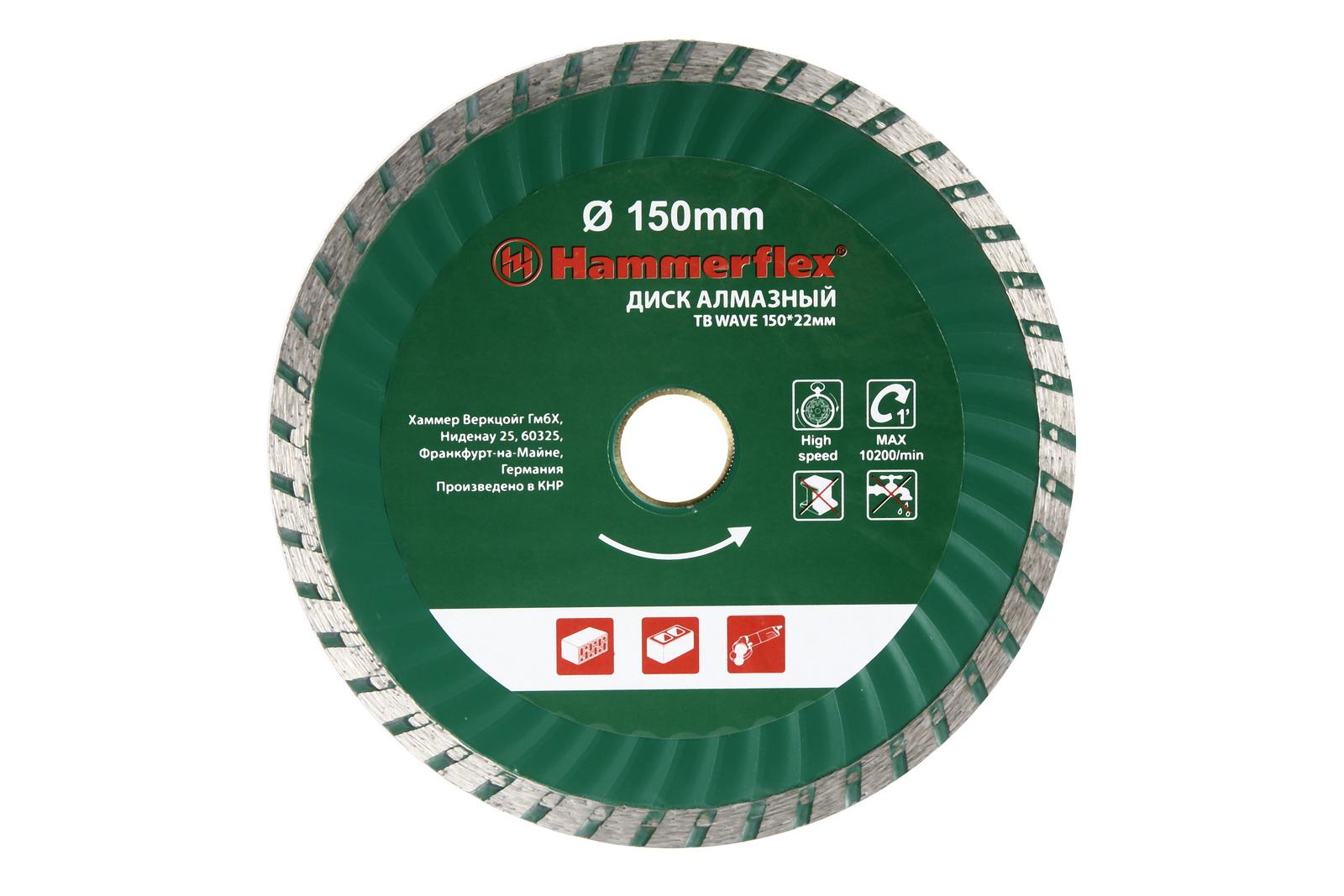 Круг алмазный Hammer 206-118 db tb wave диск алмазный diam 150х22 2мм master турбо 000160
