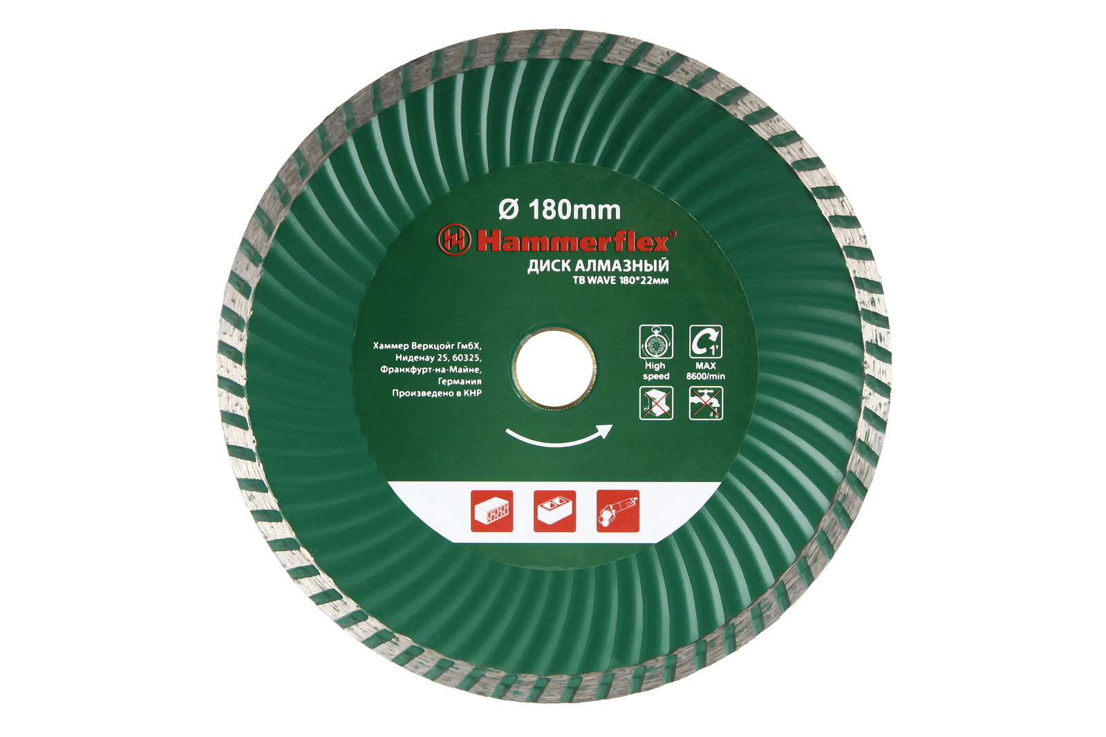 Круг алмазный Hammer 206-119 db tb wave круг алмазный практика 030 740 da 180 22t 180 х 22 турбо