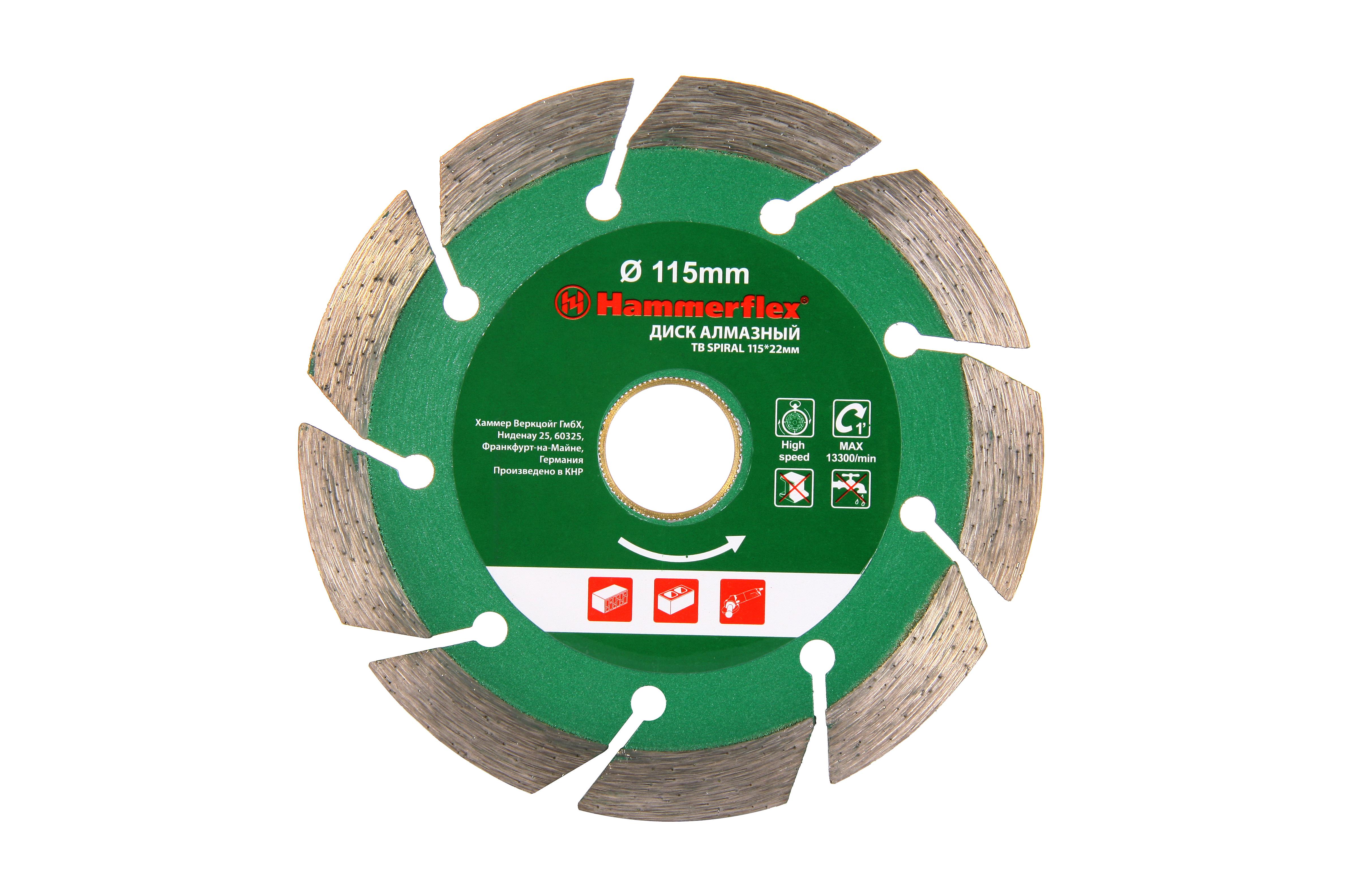 Круг алмазный Hammer 206-126 db tb spiral диск алмазный diam 150х22 2мм master турбо 000160