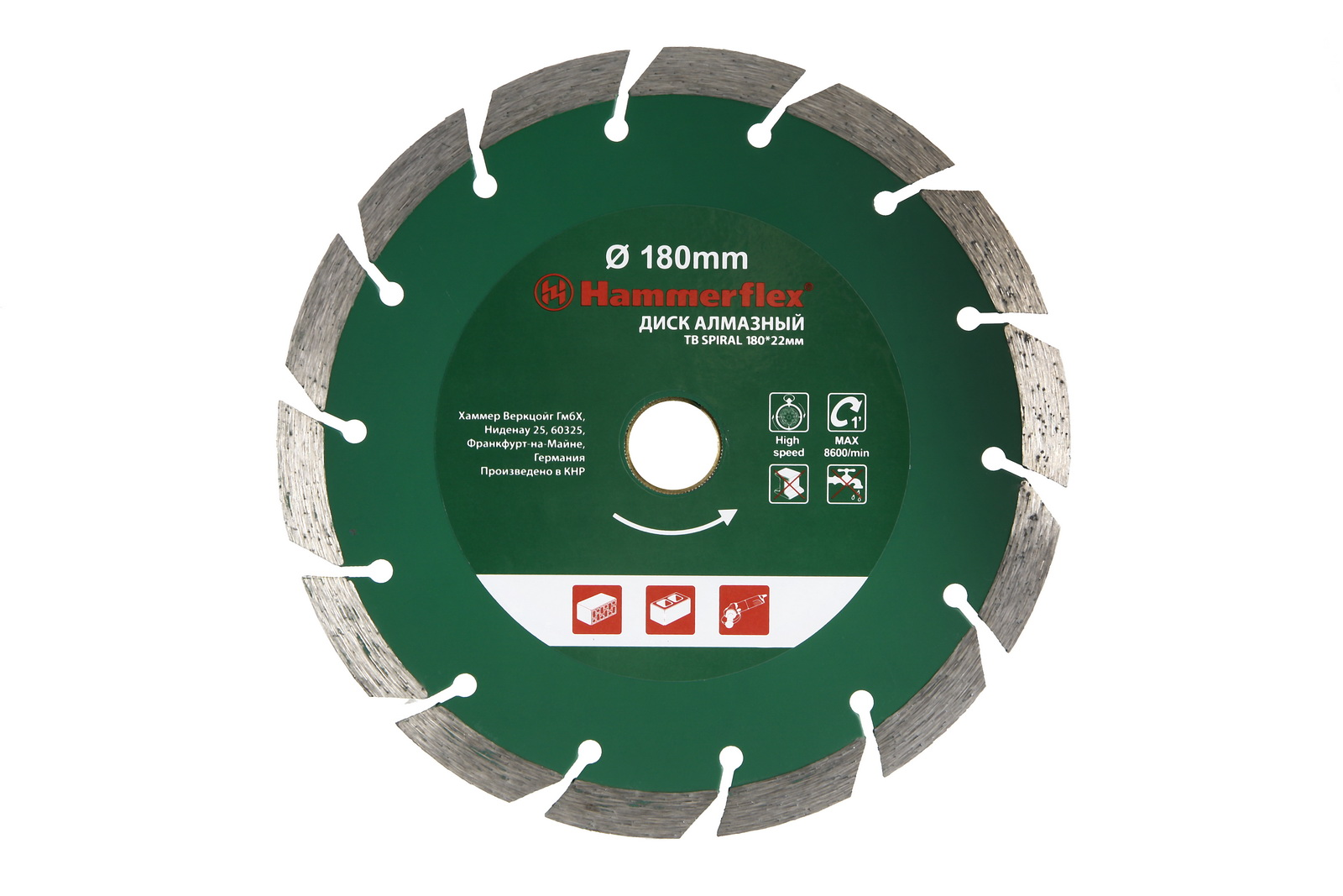 Круг алмазный Hammer 206-129 db tb spiral диск алмазный diam 150х22 2мм master турбо 000160