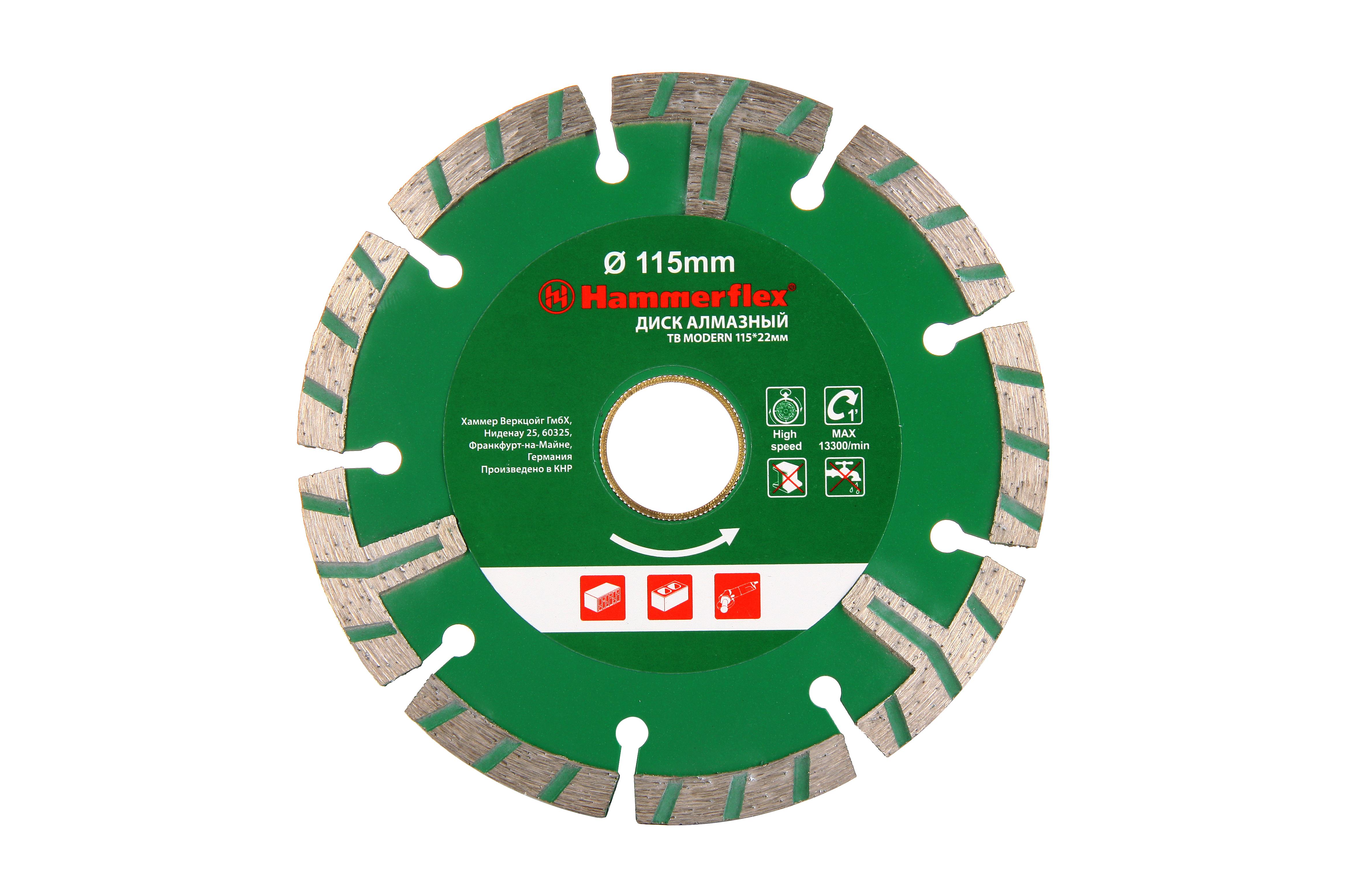 Круг алмазный Hammer 206-131 db tb modern диск алмазный diam 150х22 2мм master турбо 000160