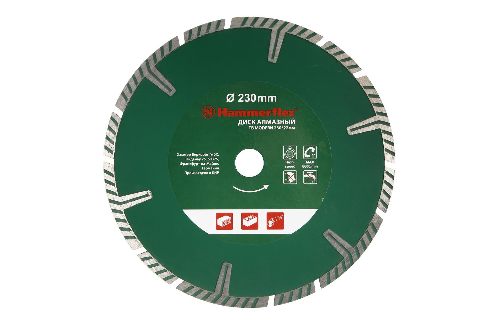 Круг алмазный Hammer 206-135 db tb modern диск алмазный diam 150х22 2мм master турбо 000160