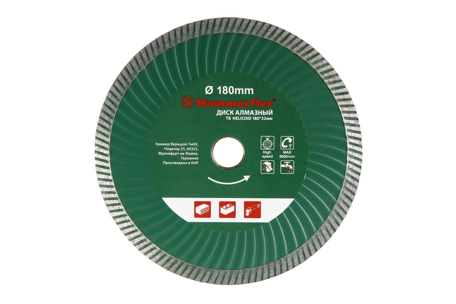 Круг алмазный Hammer 206-139 db tb helicoid круг алмазный практика 030 740 da 180 22t 180 х 22 турбо