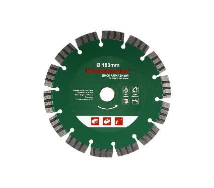 Круг алмазный HAMMER (206-144 DB SG PROFF)  Ф180х22мм универсальный