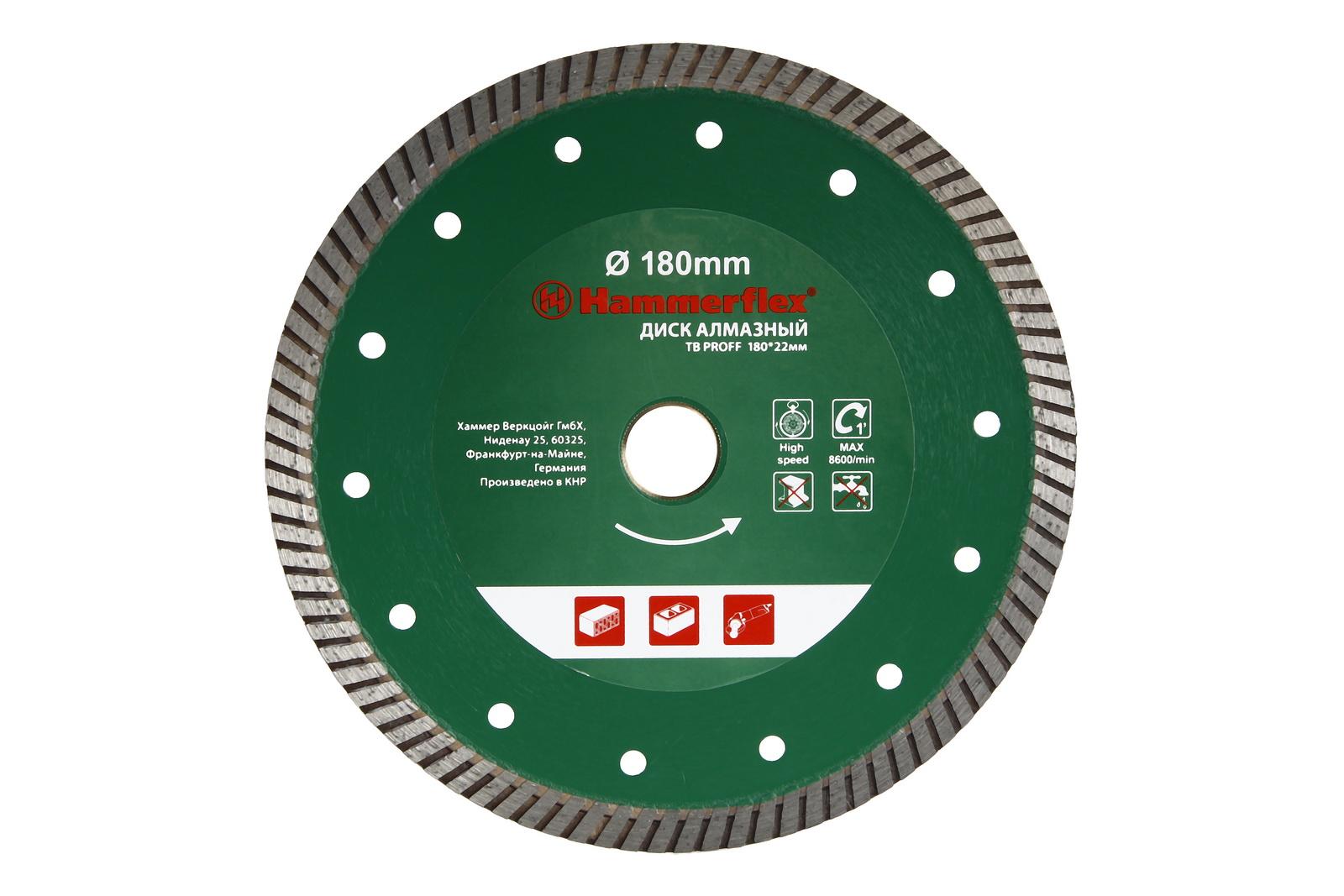 Круг алмазный Hammer 206-154 db tb proff диск алмазный diam 150х22 2мм master турбо 000160