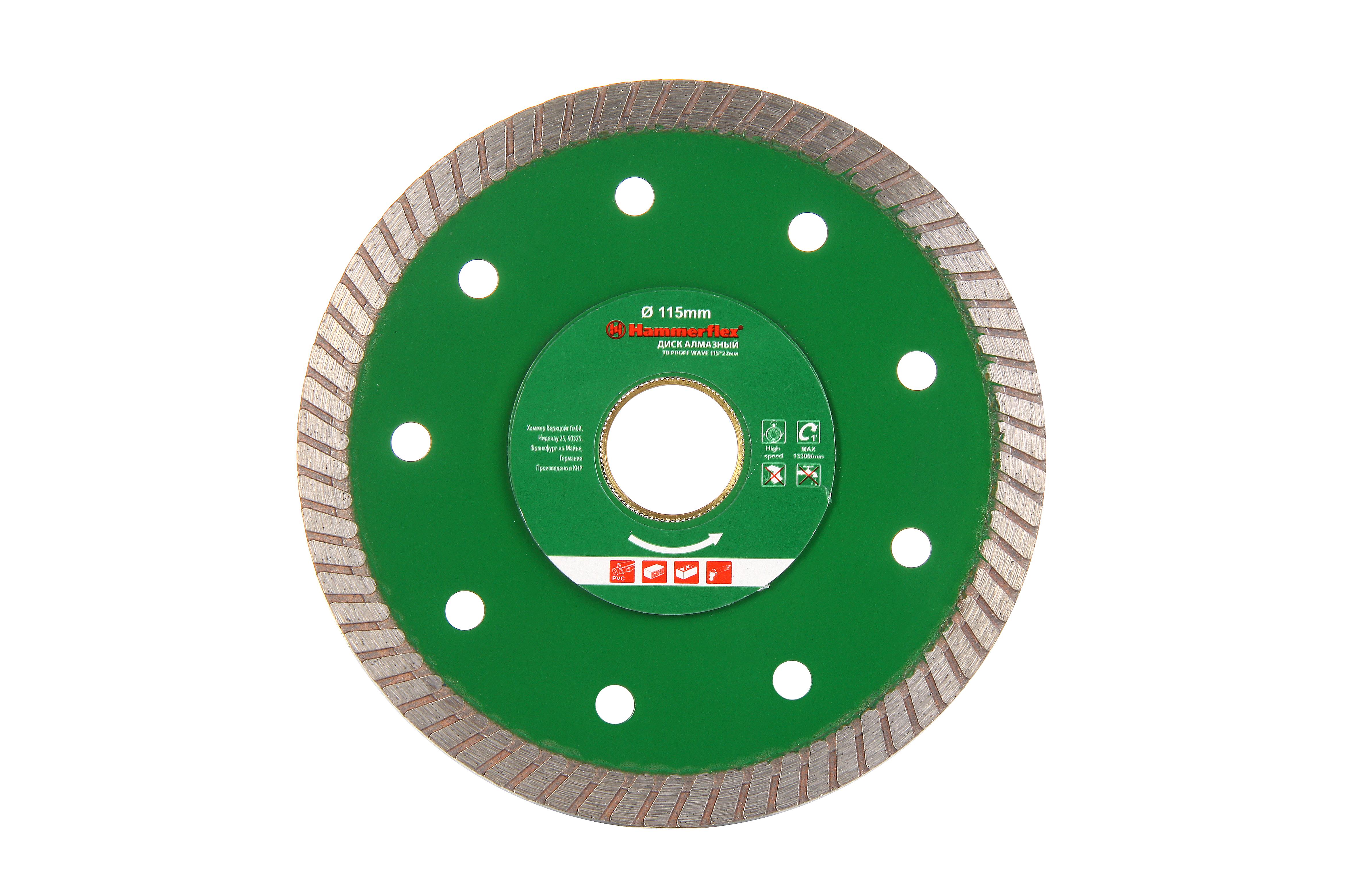 Круг алмазный Hammer 206-156 db tb proff wave диск алмазный diam 150х22 2мм master турбо 000160