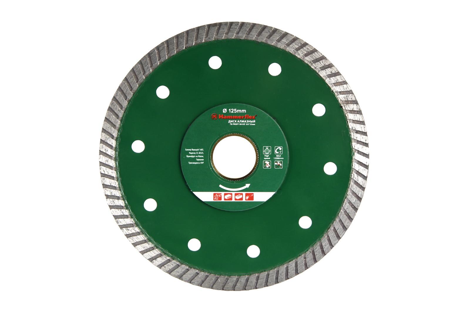 Круг алмазный Hammer 206-157 db tb proff wave диск алмазный diam 150х22 2мм master турбо 000160