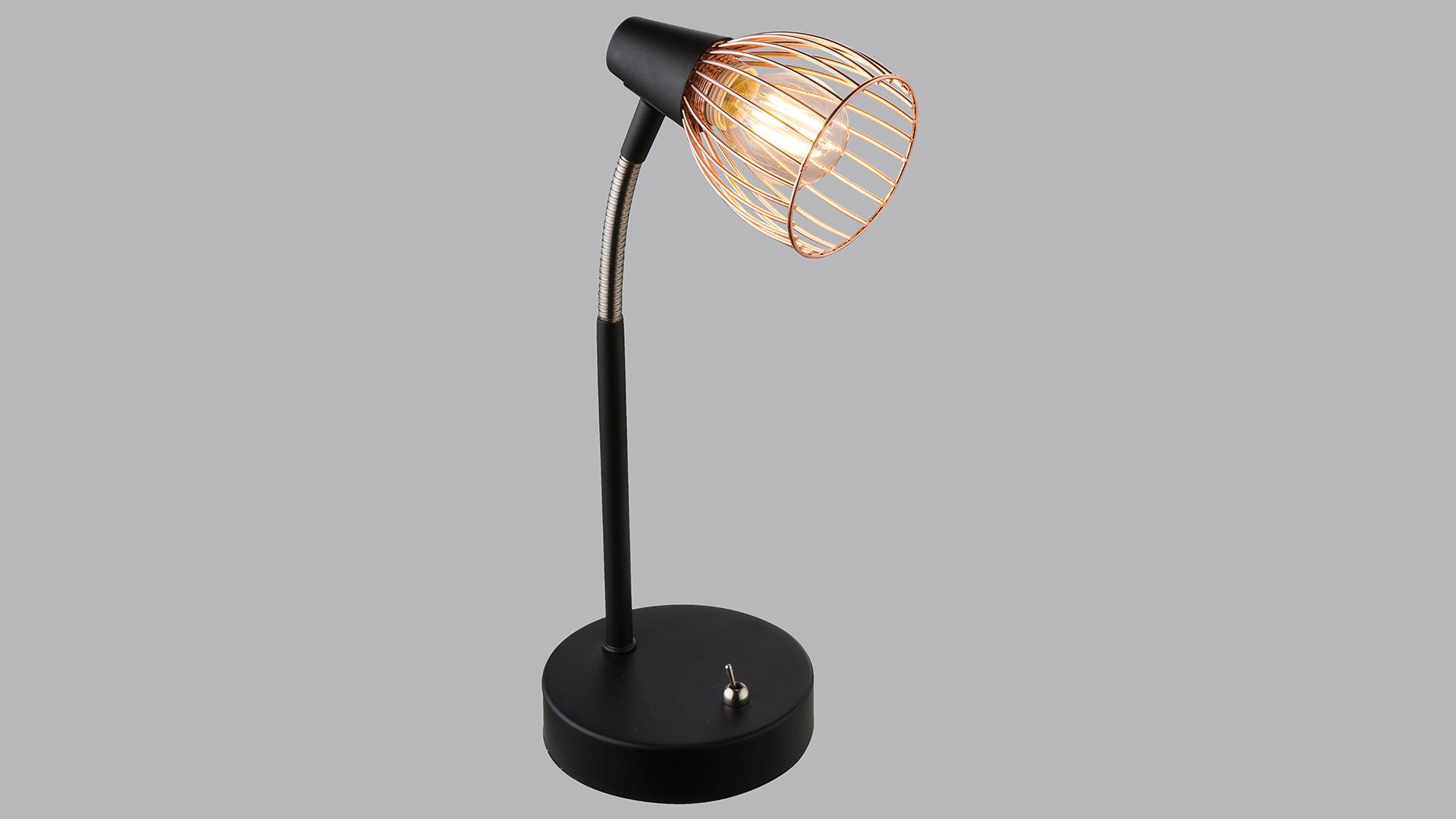 Лампа настольная Rivoli Insolito t1 cp