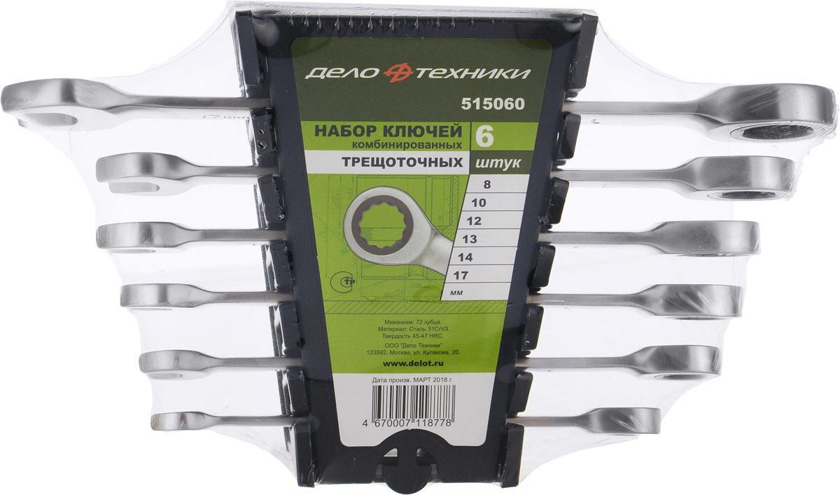 Набор ключей комбинированных ДЕЛО ТЕХНИКИ 515060 набор ключей комбинированных дело техники 515480