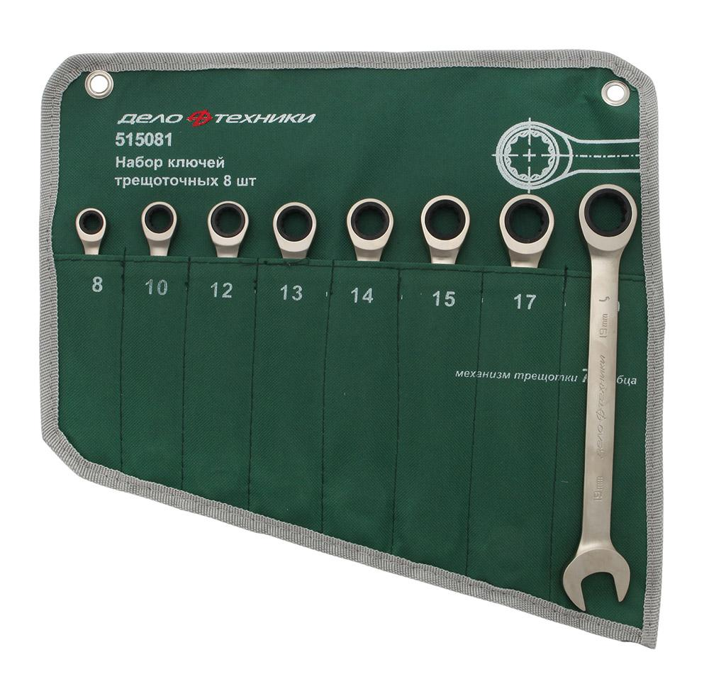 Набор ключей комбинированных ДЕЛО ТЕХНИКИ 515081 цена