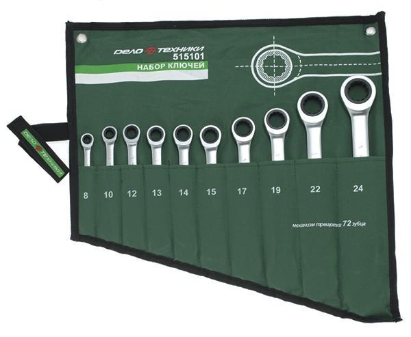 Набор ключей комбинированных ДЕЛО ТЕХНИКИ 515101 цена