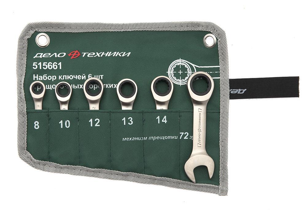 Набор ключей комбинированных ДЕЛО ТЕХНИКИ 515661 цена