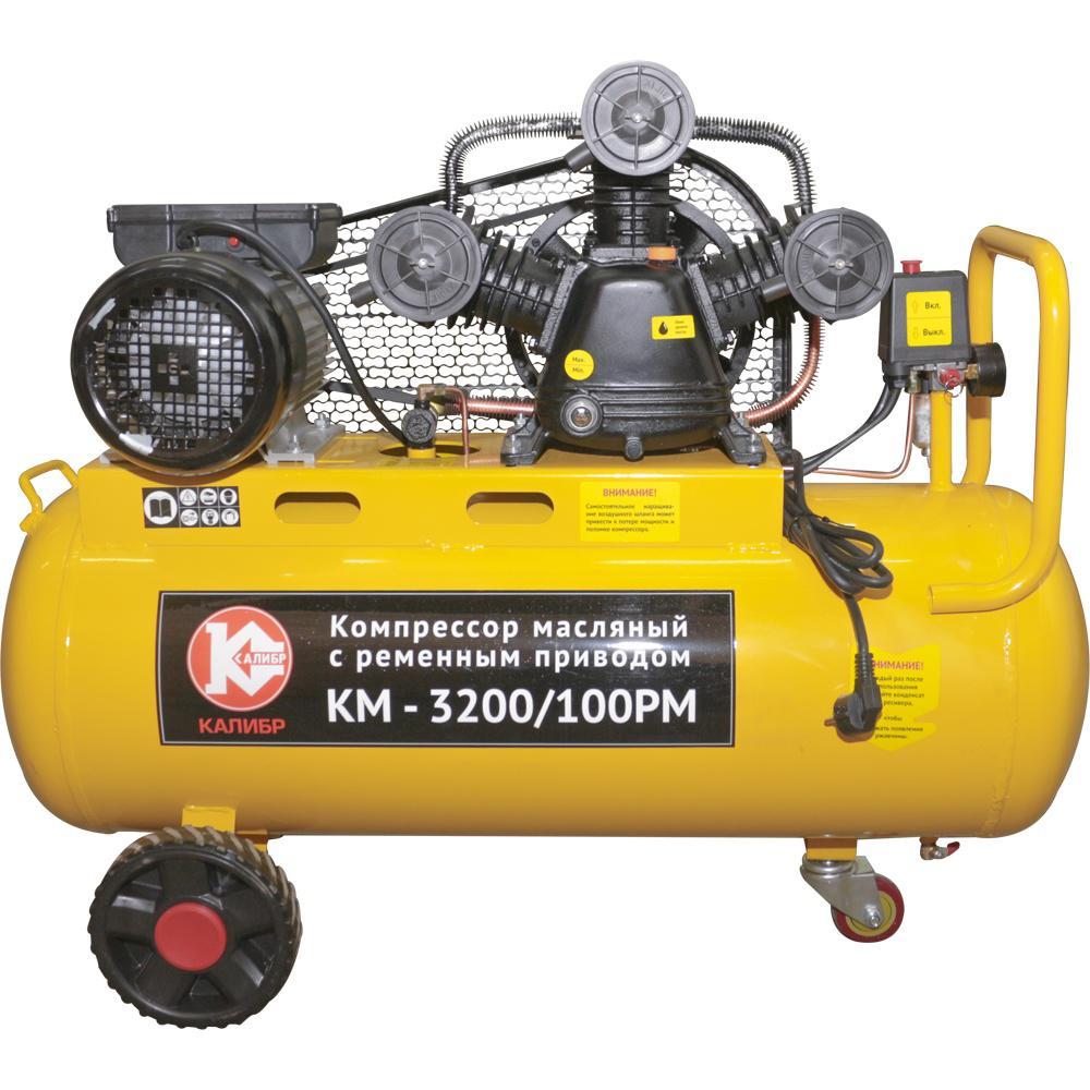 Компрессор КАЛИБР Мастер КМ-3200/100РМ (70731) ременной компрессор калибр new км 2300 50р 00000045813