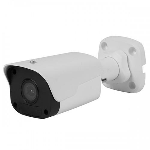 Фото - Камера видеонаблюдения Uniview Ipc2122lr3-pf40m-d видео
