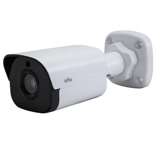 Фото - Камера видеонаблюдения Uniview Ipc2122sr3-upf60-c видео