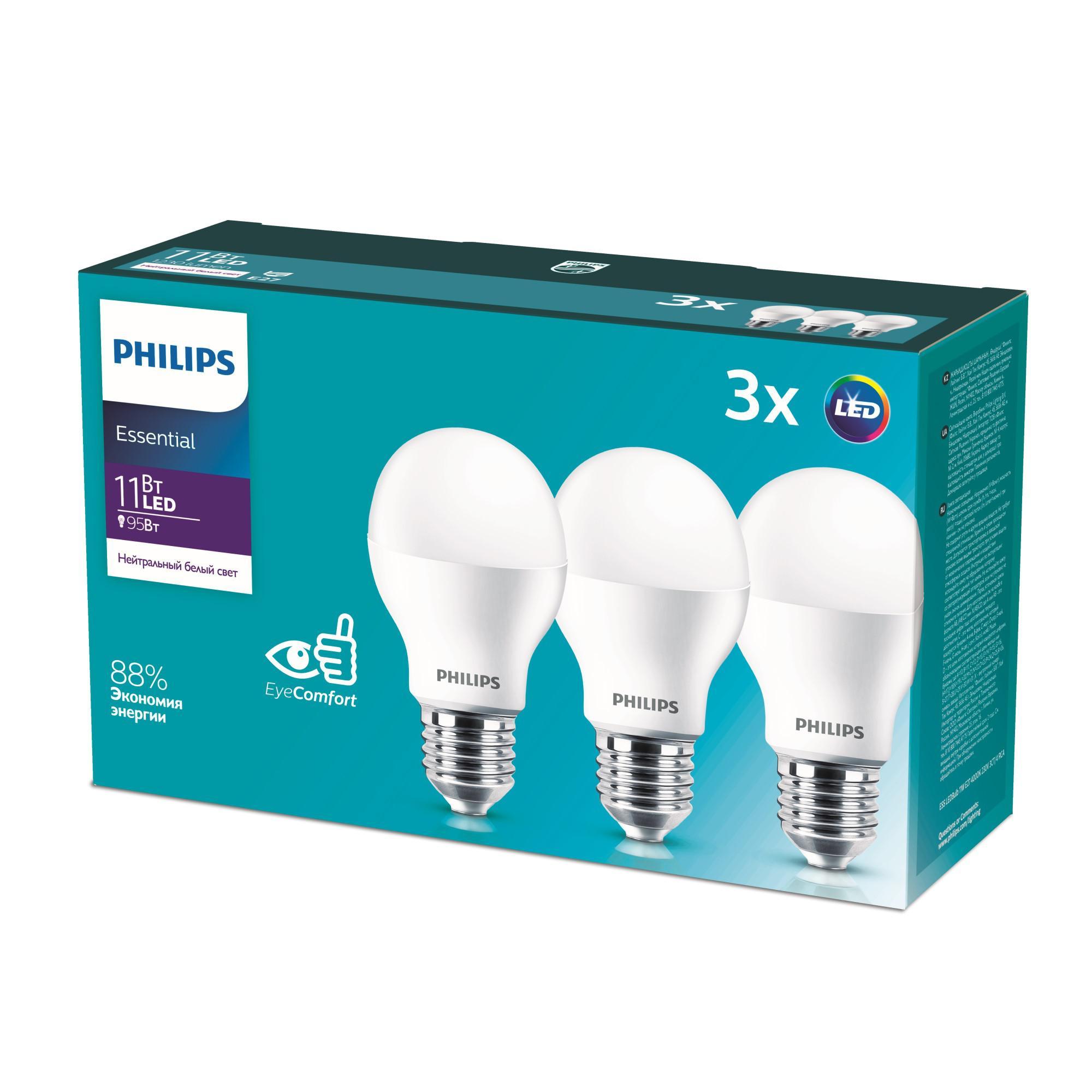 Лампа Philips 929001962947