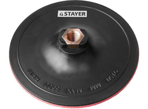 Тарелка опорная STAYER 150мм М14 (MASTER 35742-150)