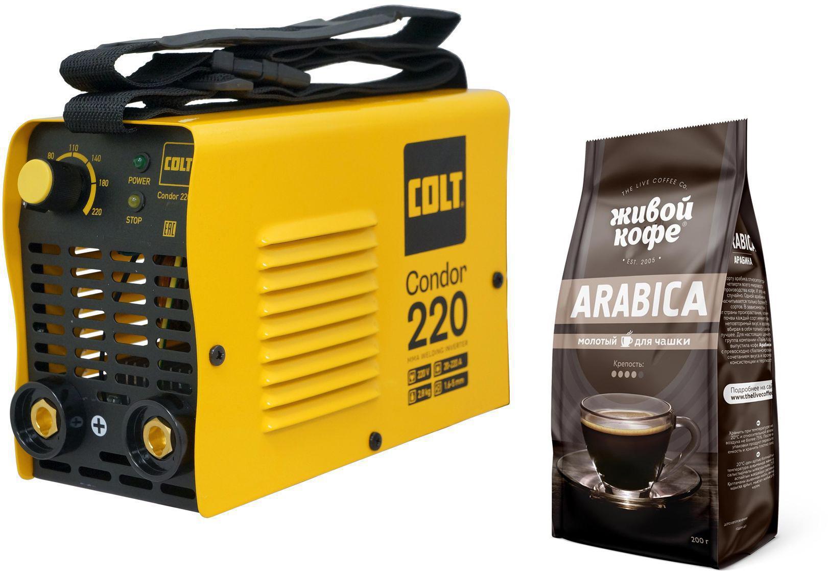Набор Colt Инвертор condor 220 (50030) +Арабика молотый - упак. 200г (темная пачка)