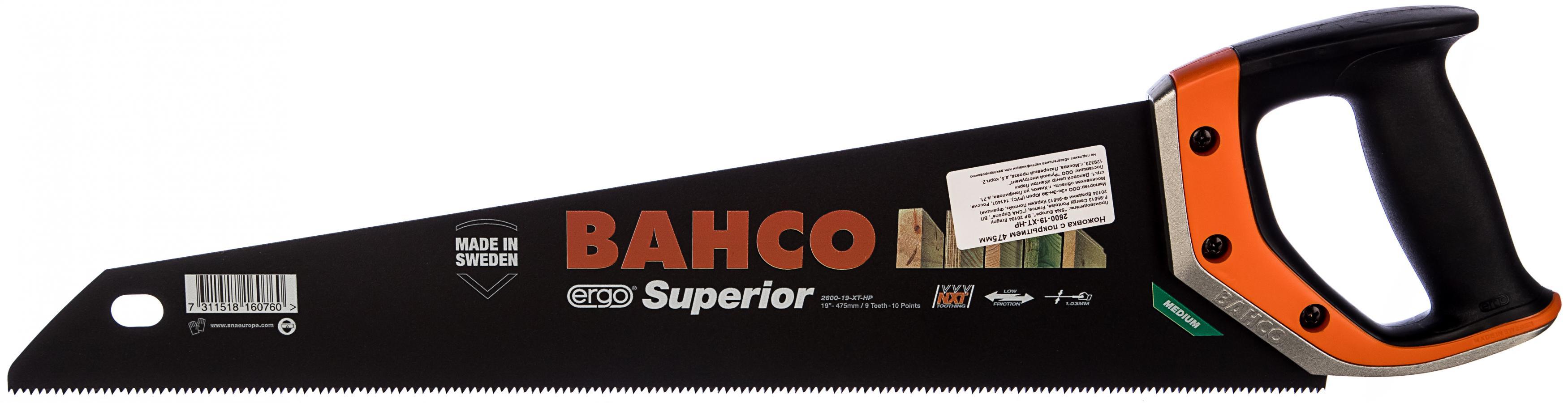 Ножовка по дереву Bahco 2600-19-xt-hp ножовка bahco 2500 22 xt hp