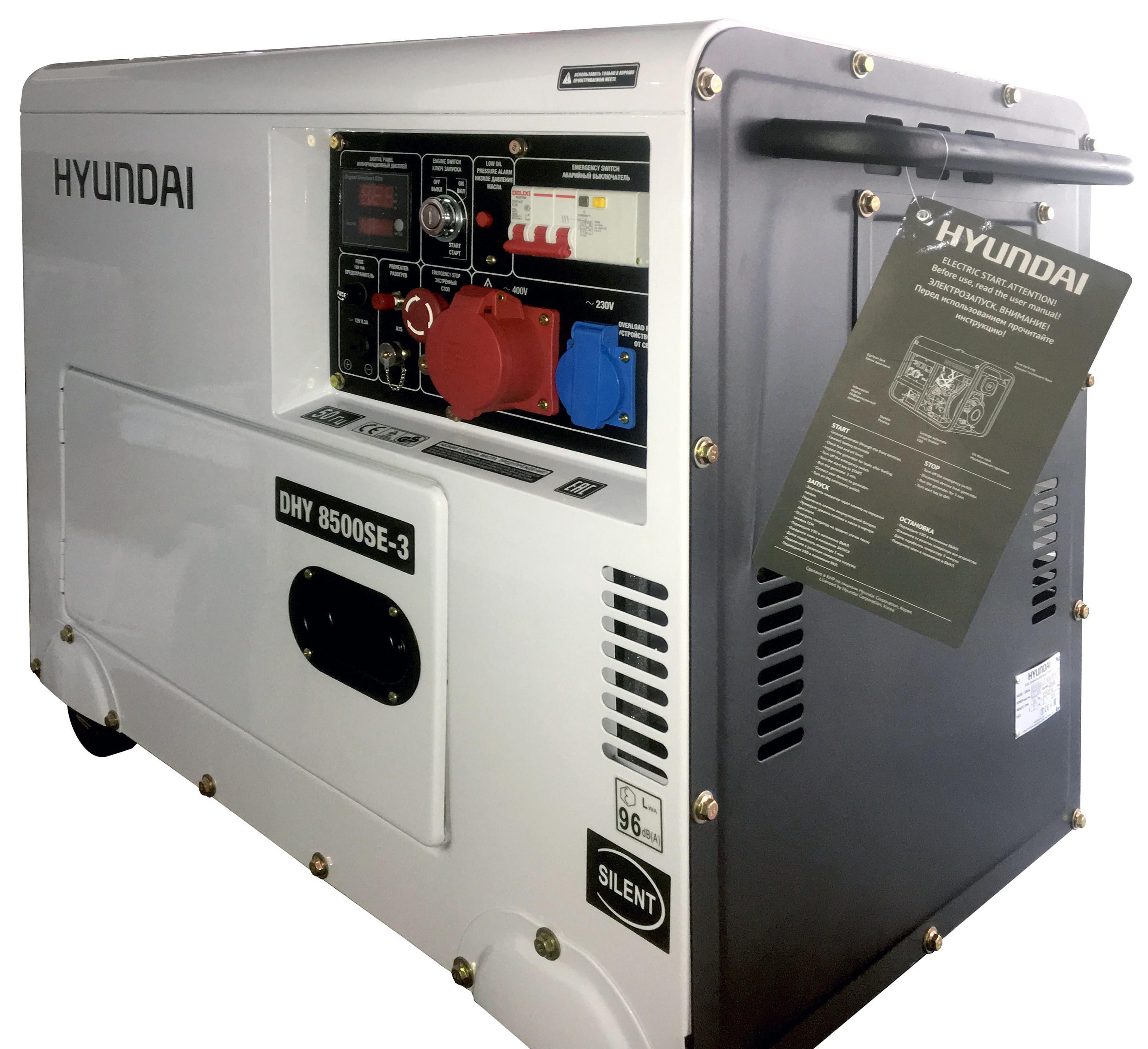 цены Дизельный генератор Hyundai Dhy 8500se-3