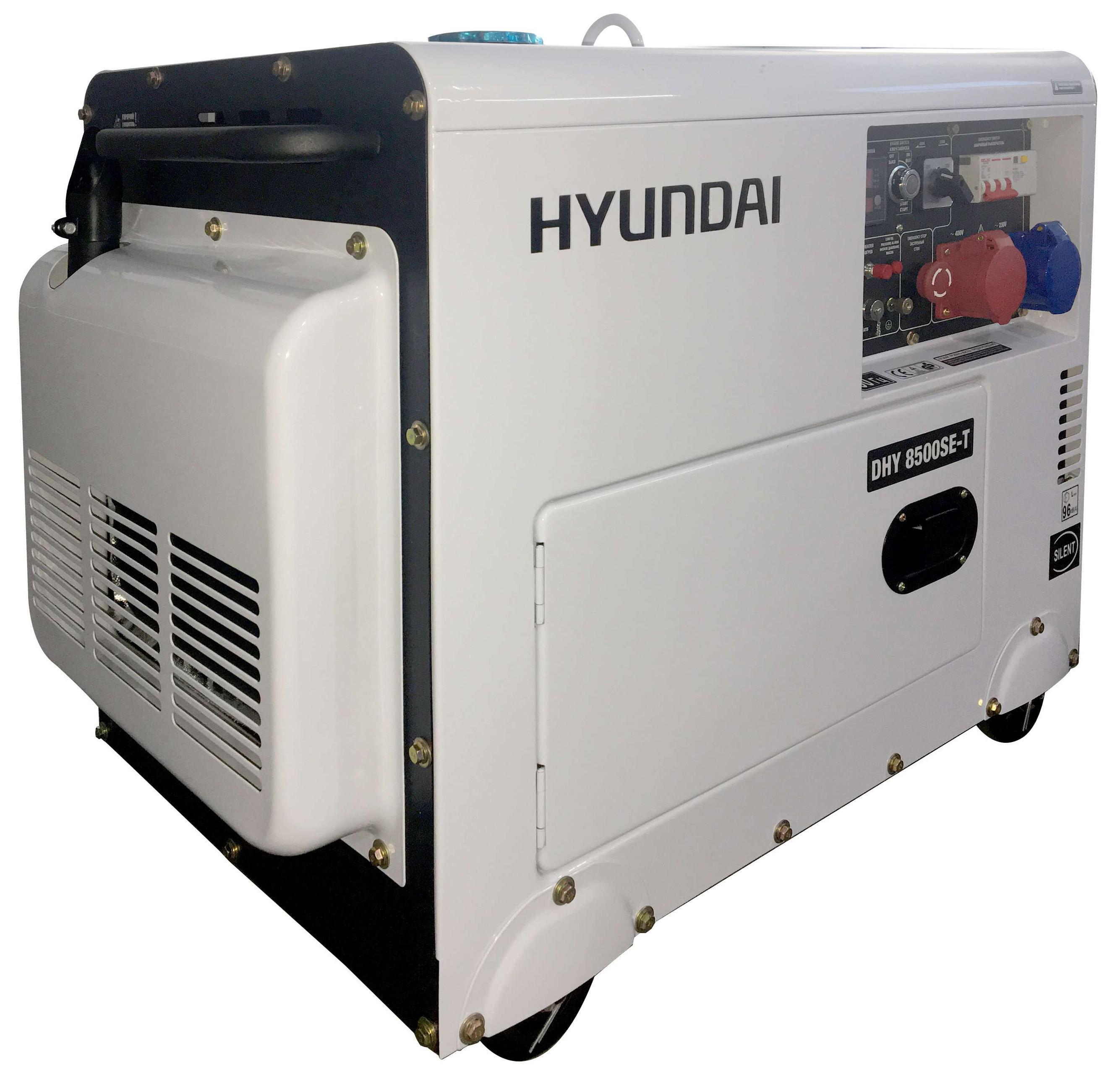 цены Дизельный генератор Hyundai Dhy 8500se-t