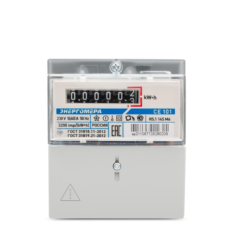 Счетчик электроэнергии ЭНЕРГОМЕРА 340797 СЕ 101 r5.1 145 М6 1ф 5-60А 230В счетчик электрической энергии энергомера цэ6803в 1 3ф 5 60а 230в 1 класс точности 1 тарифный 4пр m7p31 din рейка 101003001011074