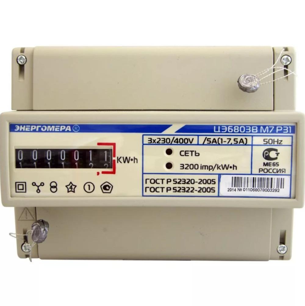 Счетчик электроэнергии ЭНЕРГОМЕРА 147713 ЦЭ-6803В 1 3ф 1-7.5А 230В счетчик электрической энергии энергомера цэ6803в 1 3ф 5 60а 230в 1 класс точности 1 тарифный 4пр m7p31 din рейка 101003001011074