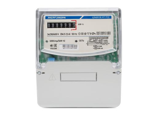 Счетчик электроэнергии ЭНЕРГОМЕРА 151701 ЦЭ-6803В 1 3ф 5-60А 230В