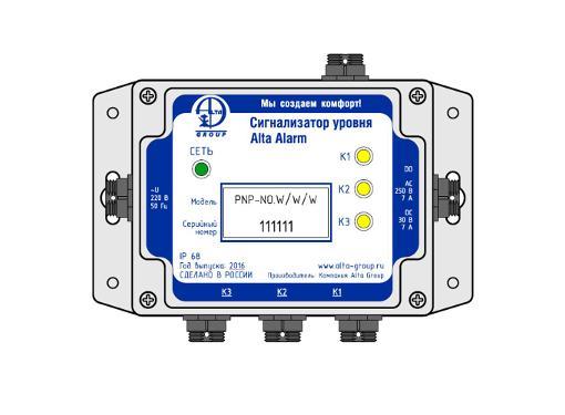 Сигнализатор уровня ALTA Alarm Kit 4