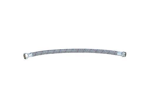 Шланг прямой AQUAMOTOR AR114003