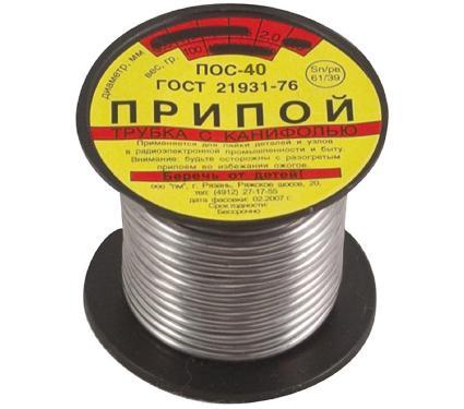Припой POC 60594