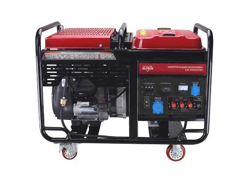 Бензиновый генератор ELITECH БЭС 22500ЕТМК