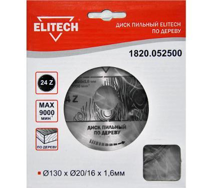 Диск пильный ELITECH Ф130х20мм 24зуб. (1820.052500)
