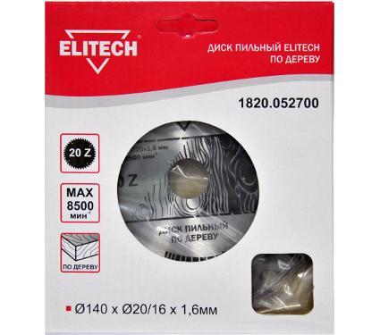 Диск пильный ELITECH Ф140х20мм 20зуб. (1820.052700)